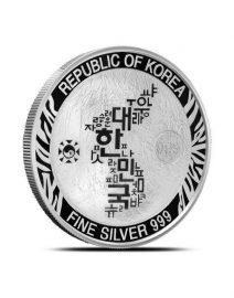 2019-korean-tiger-silver1
